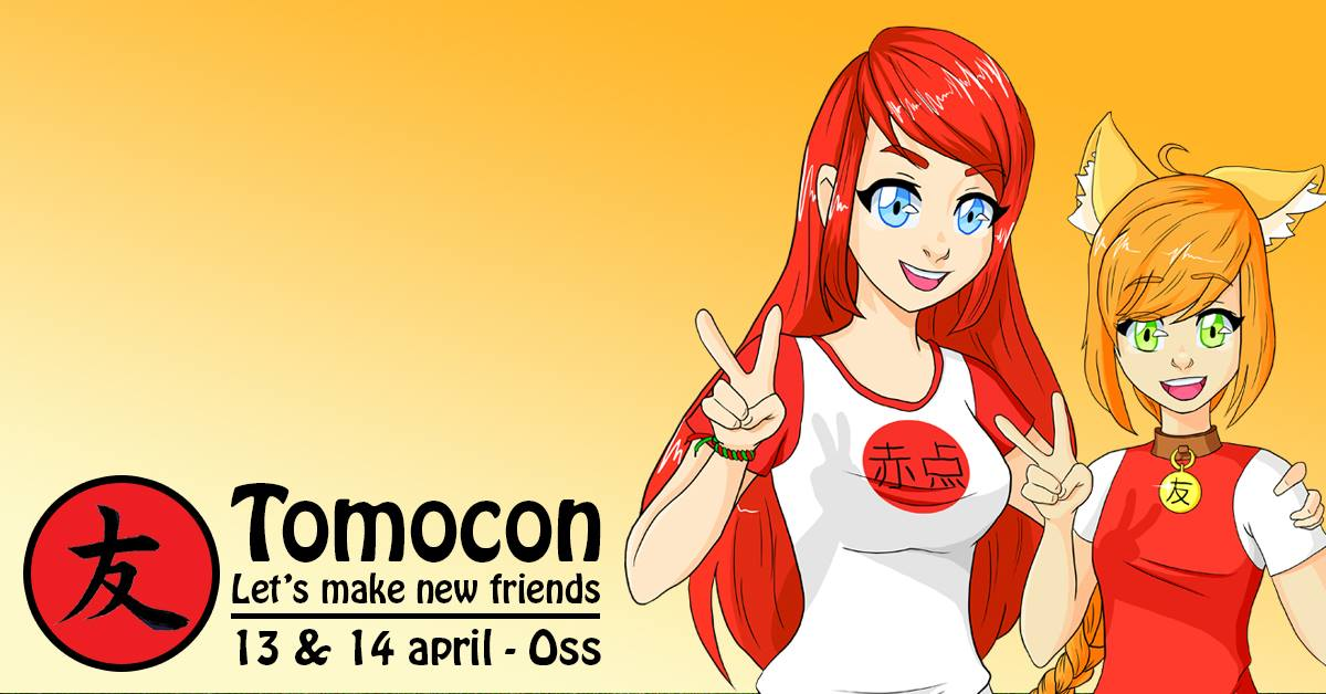 TomoCon Oss banner